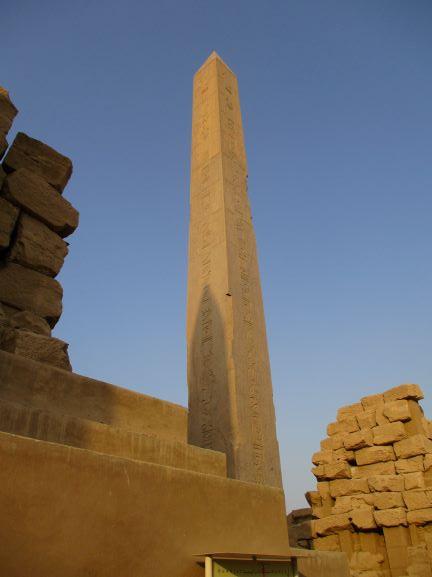 Karnak 4